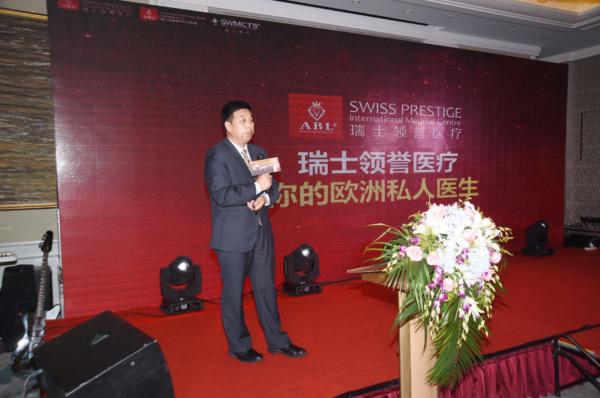 瑞士ABL中国区首席科学家惠宏襄教授