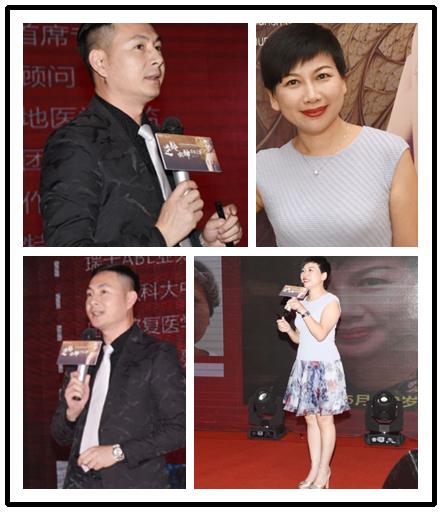 瑞士ABL亚太区首席医学抗衰专家陈楚俊博士和瑞士ABL中国项目代表苏菲女士