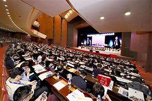 2019年4月10日至13日,第21届中国南方国际心血管病学术会议暨广东省心血管病研究所成立60周年系列学术活动在广州举行。