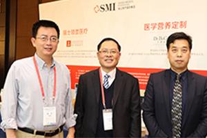 """2019年2月28日-3月1日,""""第一届癌症研究设计与分析前沿全国会议""""在广州远洋宾馆举行。"""