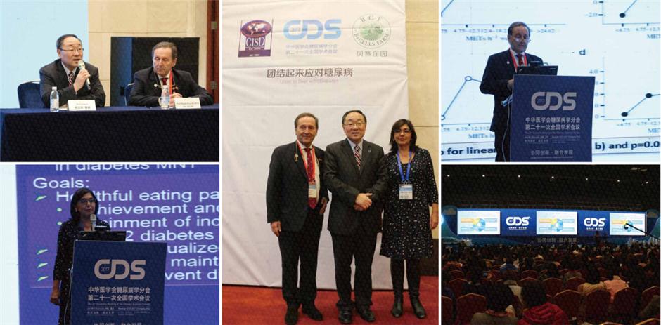 保罗•伯兹利教授参加在重庆举行的中华医学会糖尿病学分会第二十一次全国学术会议