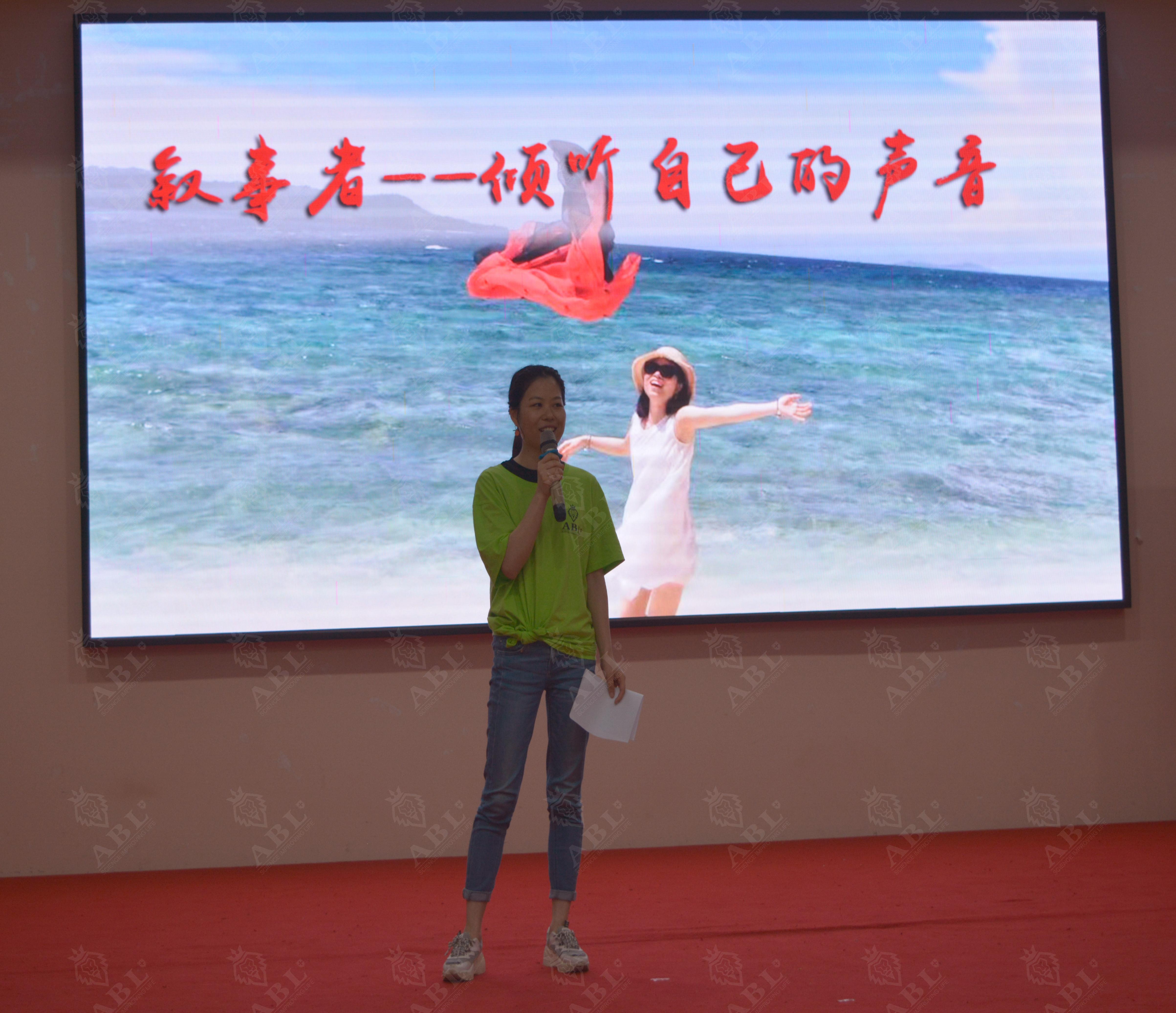 2019微科内训回顾