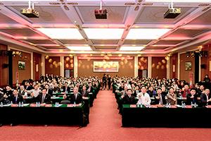 12月4日,中国健康促进基金会代谢性疾病防治健联体发展专项基金在京正式设立并成立专项基金第一届管理委员会。