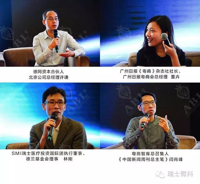 现场圆桌对话,由四位嘉宾共同演绎,全方位解读当前国内投资的大形势大风口。